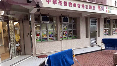 "title='<div style=""text-align:center;""> <span style=""font-size:16px;font-family:SourceHanSansCN-Regular;color:#000000;"">香港基博幼兒園</span> </div>'"